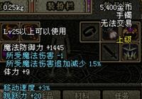 DNF在60版本讓無數玩家夢寐以求的4件武器,如今都成了回憶!