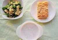 最適合中國孩子體質的20套早餐搭配,隨心所欲,天天不重樣!