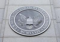 SEC控告兩名非法銷售區塊鏈公司股票的個體