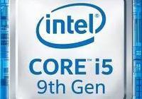 向大家推薦一款高性價比遊戲CPU I5 9400F
