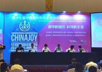 因遊戲而生,又從Showgirls迴歸到遊戲、電競……已經17年的China Joy上還能看些什麼?