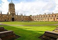 牛津大學裡的中國留學生人數僅次美國 位居第二