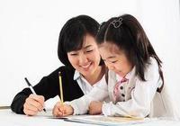 輔導孩子寫作業的家長,你們還好嗎?