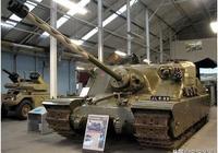 英國的鐵烏龜-A39