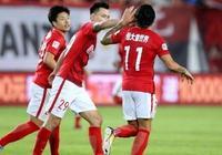 亞足聯為中國足球帶來了一個好消息!中國球迷將因此揚眉吐氣