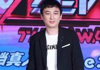 王思聰:我16歲前不知家富,開始我不信,當看到他年輕照我信了