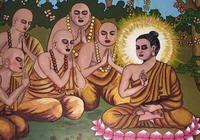 佛教中有沒有一部類似於基督教聖經地位的經書?