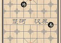 殺棋比王天一還準的男人,呂欽三分鐘解出殘局,看懂的棋迷是高手