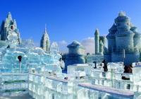 哈爾濱冰雪大世界
