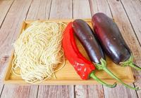 自從學會茄子這個做法,我家一週吃4次,加上面條,夏天吃就是爽