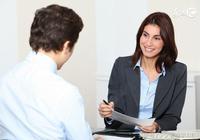 人力資源部經理關鍵工作指標(KPI)組成表