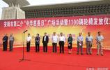 河南安陽:第二個中華慈善日 愛心助我去遠行
