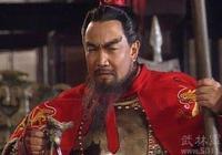 鮑國安、陳建斌、於和偉四版的曹操哪個最傳神?