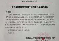 如何看待湖南一企業獎勵用華為手機的員工?