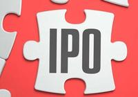 IPO新規與新三板的未來