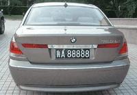 """中國唯一沒有""""B""""車牌的省份,贛B、瓊B、蒙B都表示很羨慕!"""