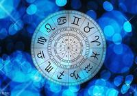 瑪法達12星座周勢12.13-12.19(全)白羊同心共治 水瓶朝氣煥發