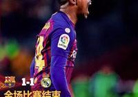 巴薩1:1皇家馬德里:巴斯克斯進球,馬爾科姆建功
