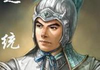 三國趙雲的妻子是誰? 趙雲兒子趙統結局如何?