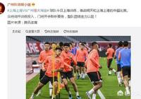 黃博文和徐新因傷退出國足,卻在恆大與上港的賽前參加備戰,你認為他們有沒有問題?