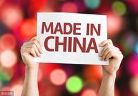 """""""嘲笑中國產品的時代結束了""""德媒:中國企業接過全球創新主導權"""