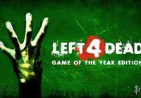 《求生之路》原廠商公佈全新作 還是合作打殭屍FPS!