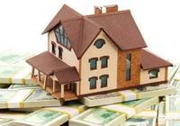 如果現在有100萬,應該馬上買房嗎,還是等房價降了再買?