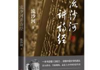 中國詩和西洋詩最大的不同在哪裡?