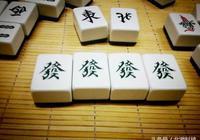 專業棋牌開發商為你揭祕:房卡麻將遊戲定製開發的五個要點