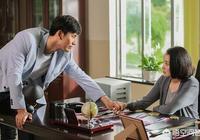 你在單位與女同事有過暖昧嗎?