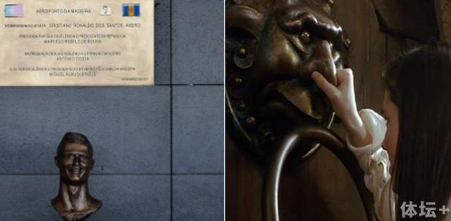 C羅機場更名儀式上C羅發飆 C羅新銅像更像梅西?