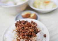 臺灣滷肉飯會不會做啊?不會我教你