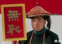 巴黎聖母院燒了,中國的有些明星倡導捐錢,你怎麼看?