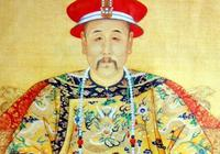 史上最真性情的皇帝 雍正皇帝