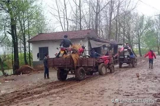 以前的農村,現在的農村