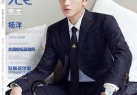 「楊洋」《時裝男士》2017年8月刊封面明星