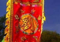 中國一大姓,稱帝稱王者千餘人,被稱為帝王之姓,看看你是此姓不