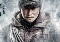 《流浪地球》後中國電影的又一次新嘗試!《攀登者》或成年度爆款