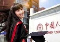 中國人民大學外交學院和國際關係學院選哪個好?