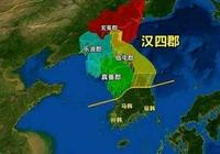 朝鮮半島歷史三千年,看看韓國人是怎樣鳩佔鵲巢的