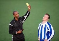 足球比賽中場休息裡,裁判如果有不當行為可以罰下球員嗎?