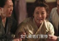 康姨母被殺,王老太身著誥命告御狀,太后說的話讓她無話可說