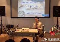紅學家吳玲:《紅樓夢》初稿的寫作地在隨園(17)