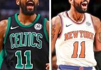 歐文和杜蘭特真的能拯救紐約尼克斯嗎?
