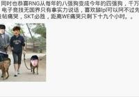 SKT粉絲瘋狂嘲諷RNG:UZI又哭了,年年哭有意思麼?