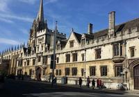 牛津大學一年費用