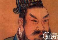 """蕭道成被稱為""""魚鱗子""""竟是因為皮膚病嗎"""