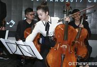 歐陽娜娜拉大提琴美翻!演奏《La La Land》夯曲融化了
