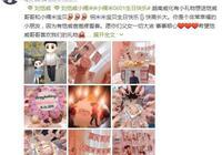 小糯米5歲生日,劉愷威給她舉辦派對現場溫馨可愛