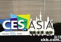 CES Asia 2017 離CES不止一個亞洲的距離